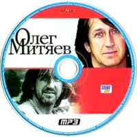 Олег Митяев. MP3. Sound plus.