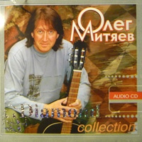 Олег Митяев. Diamond collection. Audio CD.