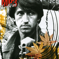 Олег Митяев. МР3 Collection. 2 CD, 14 aльбомов.